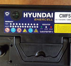 CMF57113