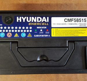 CMF58515